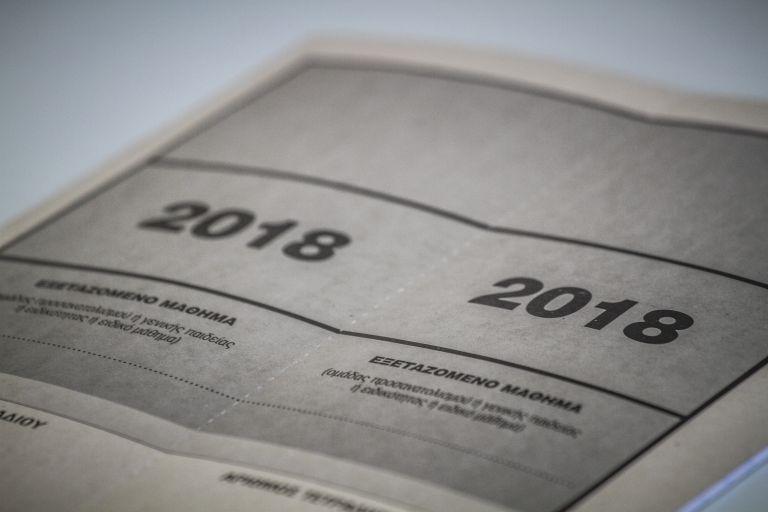 Πανελλαδικές 2018: Σήμερα η τελευταία μέρα υποβολής μηχανογραφικών | tanea.gr