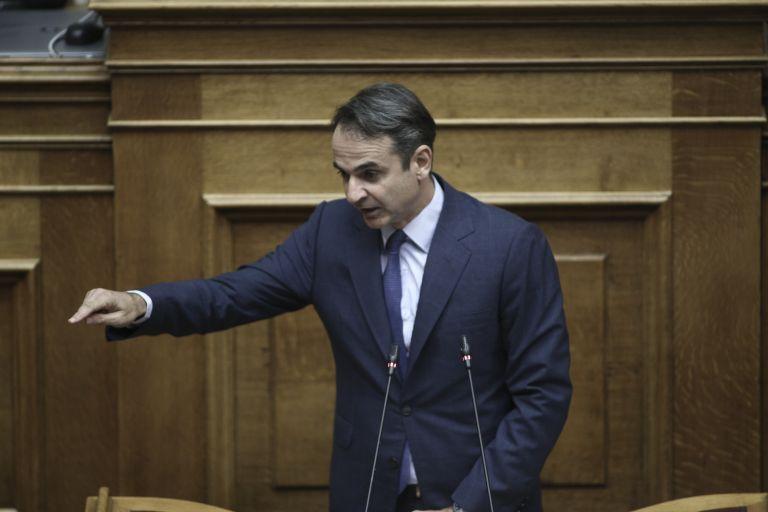 Μητσοτάκης: Το μόνο που απομένει στον κ. Τσίπρα είναι να ορίσει ημερομηνία εκλογών | tanea.gr