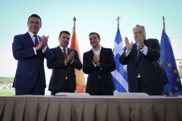 Διαψεύδουν ότι υπέγραψαν υπέρ της Συμφωνίας των Πρεσπών | tanea.gr