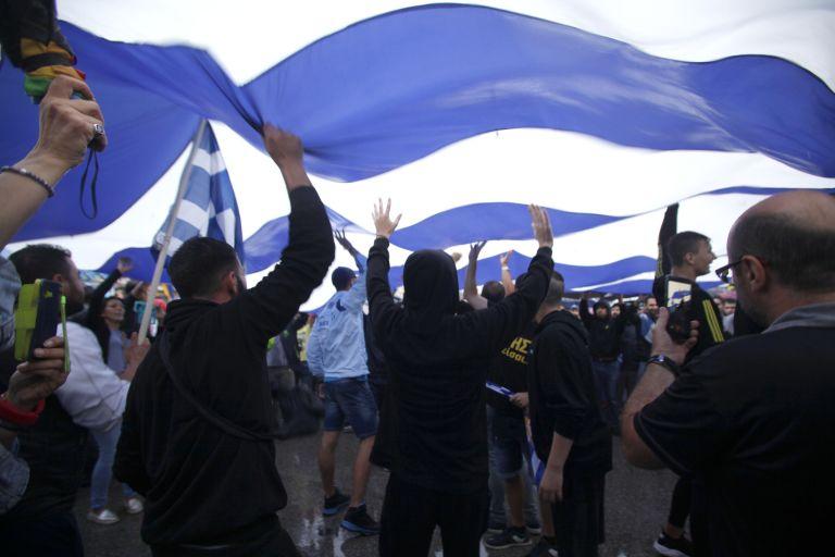 Νέο συλλαλητήριο για τη Μακεδονία στην Βεργίνα | tanea.gr