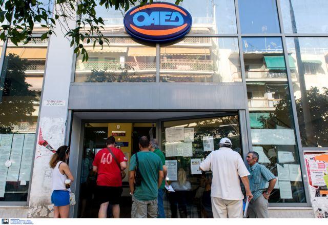 Πρόγραμμα του ΟΑΕΔ για 10.000 ανέργους | tanea.gr