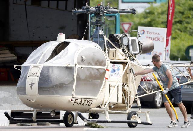 Απέδρασε με ελικόπτερο! | tanea.gr