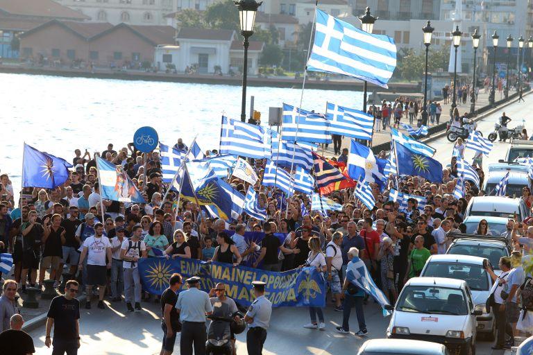 Θεσσαλονίκη: Επεισόδια στο συλλαλητήριο για την Μακεδονία | tanea.gr