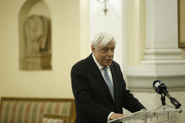 Παυλόπουλος: Η Ευρώπη να αναλάβει τις ευθύνες της έναντι της Ελλάδας | tanea.gr