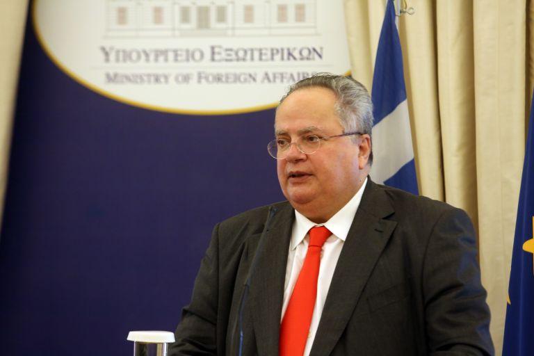 Επιστημονική ημερίδα για τις νομικές πτυχές της Συμφωνίας των Πρεσπών | tanea.gr