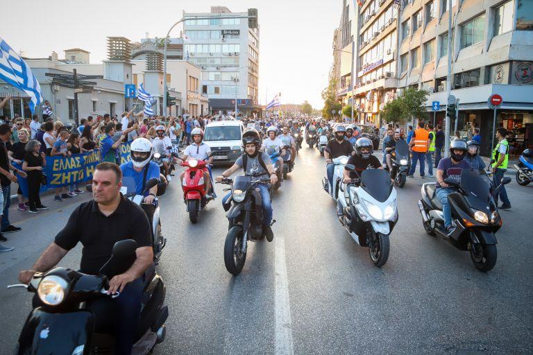Διαμαρτυρία για τη Μακεδονία στο αεροδρόμιο της Θεσσαλονίκης | tanea.gr