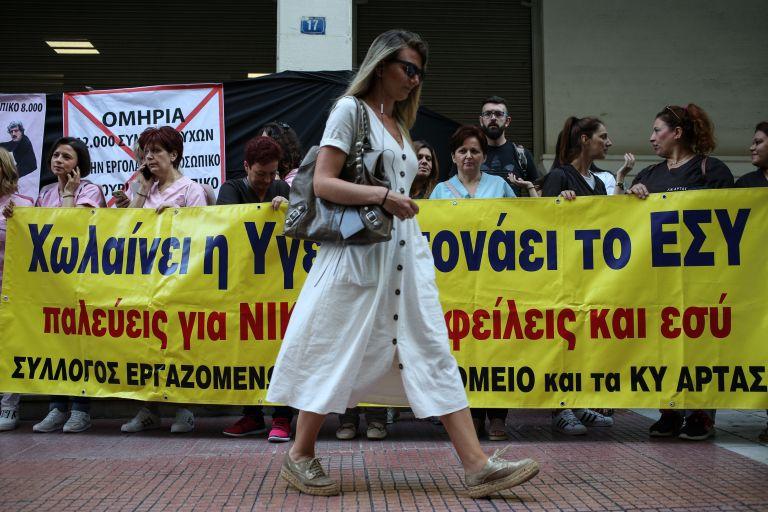 Νέα συγκέντρωση της ΠΟΕΔΗΝ την Τρίτη στο υπ. Οικονομικών | tanea.gr