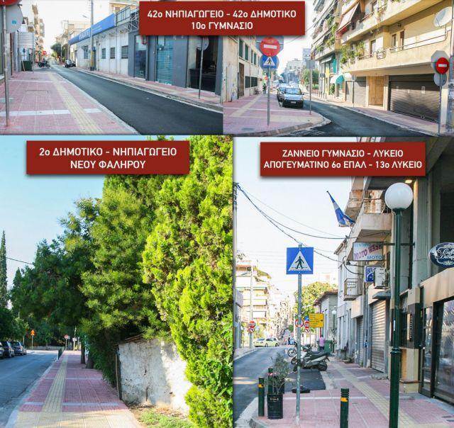 Πειραιάς: Ανάπλαση πεζοδρομίων για ασφαλή πρόσβαση μαθητών | tanea.gr