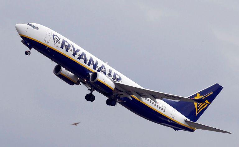 Ιρλανδία: Απεργία πιλότων της Ryanair | tanea.gr