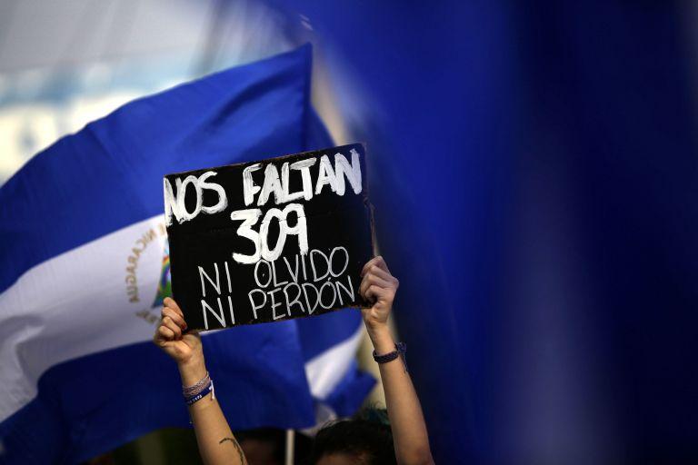 Νικαράγουα: Τραγικός ο απολογισμός της πολιτικής κρίσης στη χώρα | tanea.gr