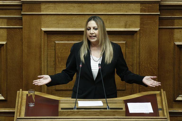Γεννηματά: Αυτή η κυβέρνηση βρίσκεται ήδη σε αποδρομή | tanea.gr