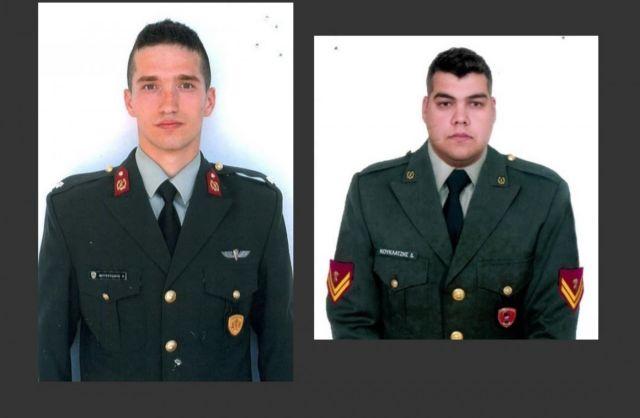 Εντονη ανησυχία της Εταιρείας Ελλήνων Δικαστικών Λειτουργών για τους δύο στρατιωτικούς | tanea.gr