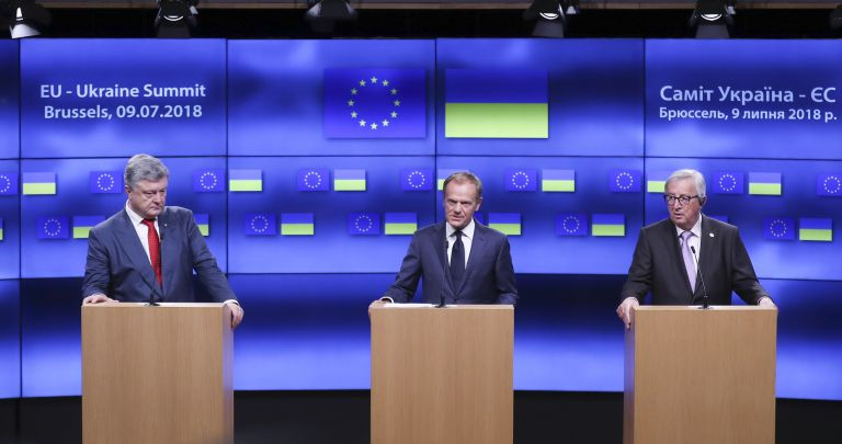 Ουκρανία – ΕΕ: Μηνύματα πάταξης διαφθοράς και μεταρρύθμισης της ενέργειας | tanea.gr