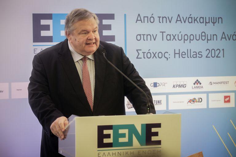 Πάγωμα και όχι περικοπή συντάξεων ως το 2023 προτείνει ο Βενιζέλος | tanea.gr