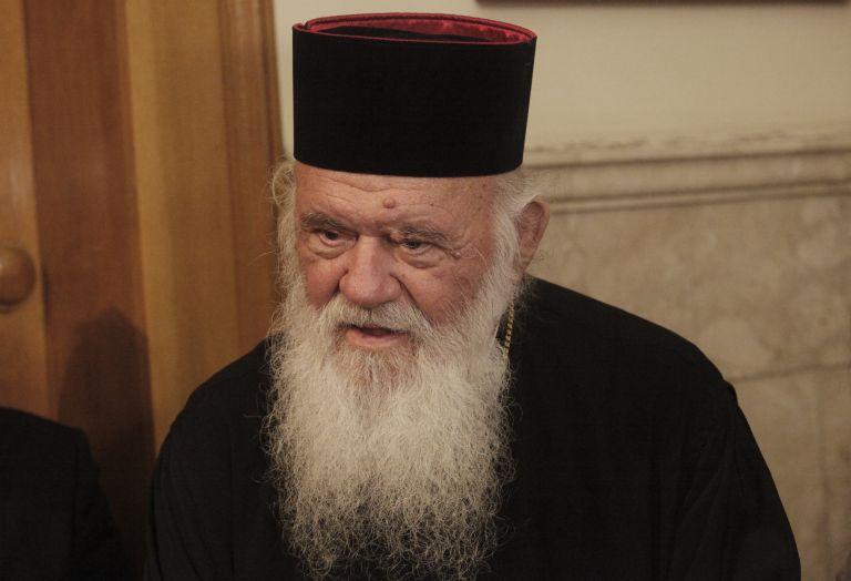 Αρχιεπίσκοπος Ιερώνυμος για Αμβρόσιο: Και οι προσωπικές απόψεις έχουν όριο | tanea.gr