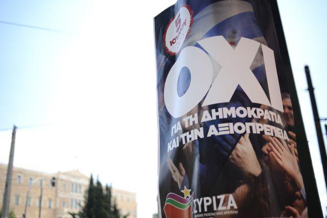 Η αποχή, απάντηση στον εκβιασμό | tanea.gr