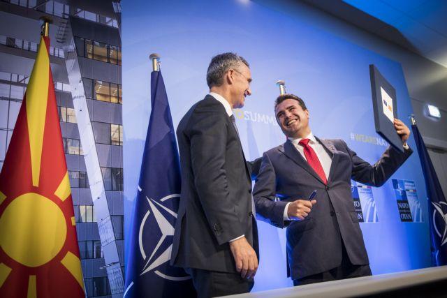 Ενα δημοψήφισμα μακριά από το ΝΑΤΟ | tanea.gr