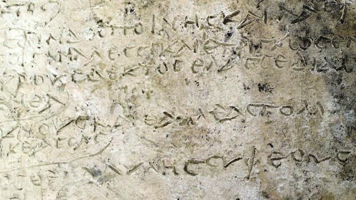 Αρχαία Ολυμπία : Παγκοσμίων διαστάσεων η ανακάλυψη της πήλινης πλάκας με στίχους του Οδυσσέα | tanea.gr
