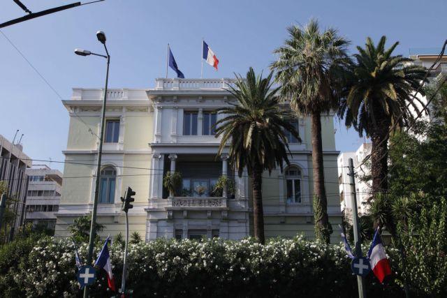Μόσχα – Παρίσι – Αθήνα, όνειρο σε μπλε χρώματα | tanea.gr