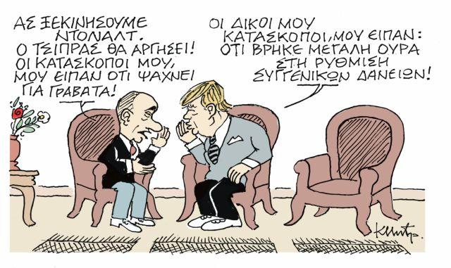 Τα σενάρια και η στρατηγική πανικού της κυβέρνησης | tanea.gr