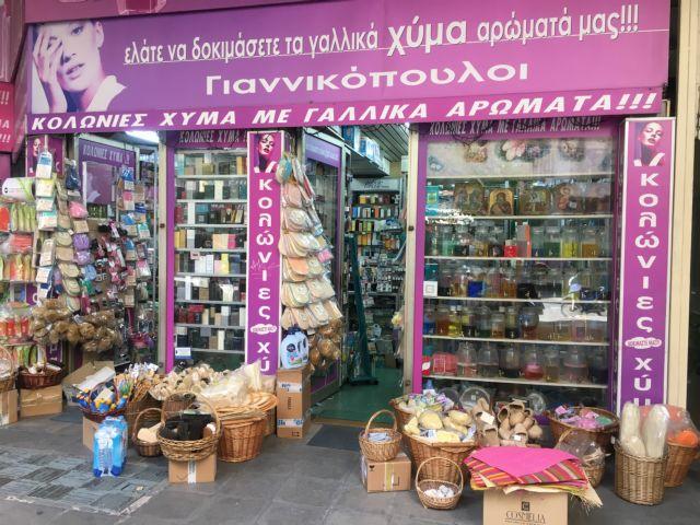 Γιαννικόπουλοι Λέκκα 31 και Κολοκοτρώνη | tanea.gr