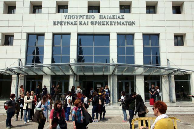 Και προεκλογικές προσλήψεις δασκάλων και καθηγητών στο καλάθι της ΔΕΘ | tanea.gr
