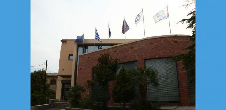 Στις 30 Ιουλίου η κλήρωση της Super League | tanea.gr