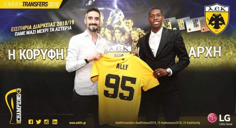 Η ΑΕΚ ανακοίνωσε την απόκτηση του Βραζιλιάνου Αλεφ | tanea.gr