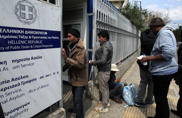 Αιτήσεις για 232 μόνιμες θέσεις σε δύο υπουργεία | tanea.gr