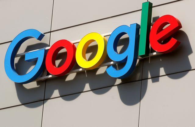Εργαλεία ανεύρεσης αγνοουμένων από τη Google | tanea.gr