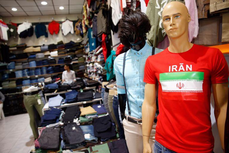 Το Ιράν δελεάζει τους επενδυτές με φορολογικά κίνητρα | tanea.gr