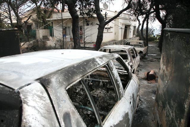 «Οι φλόγες έγλειφαν τις πλάτες μας» | tanea.gr