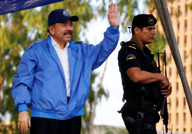Νικαράγουα: Για 195 νεκρούς κάνει τώρα λόγο ο Ορτέγα | tanea.gr