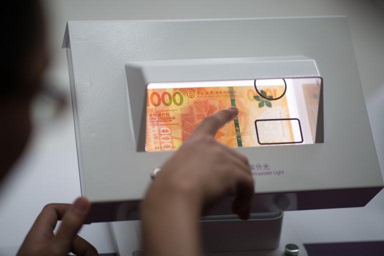 Οι Κινέζοι θα ξοδέψουν 45 δισ. δολάρια για να γλιτώσουν από τον καύσωνα | tanea.gr