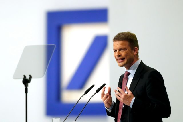 Κατάθεση… εμπιστοσύνης θέλει η Deutsche Bank | tanea.gr