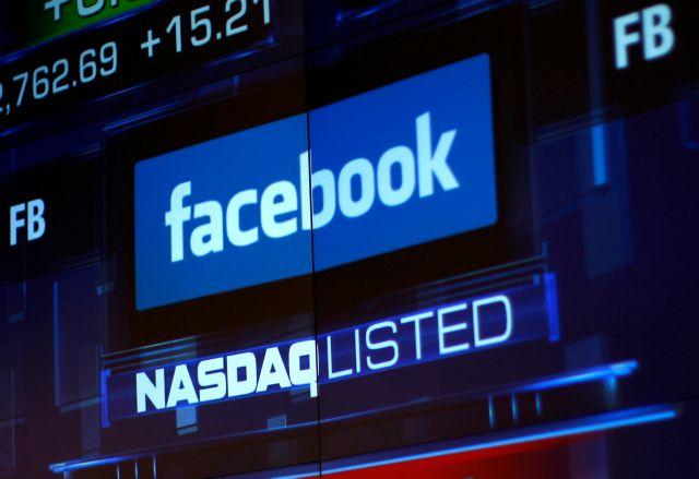 Τα προσωπικά δεδομένα, μαχαιριά για τη Facebook | tanea.gr