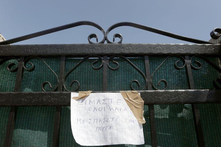 Πυρκαγιές : Πόρτα – πόρτα συνεχίζονται οι έρευνες | tanea.gr