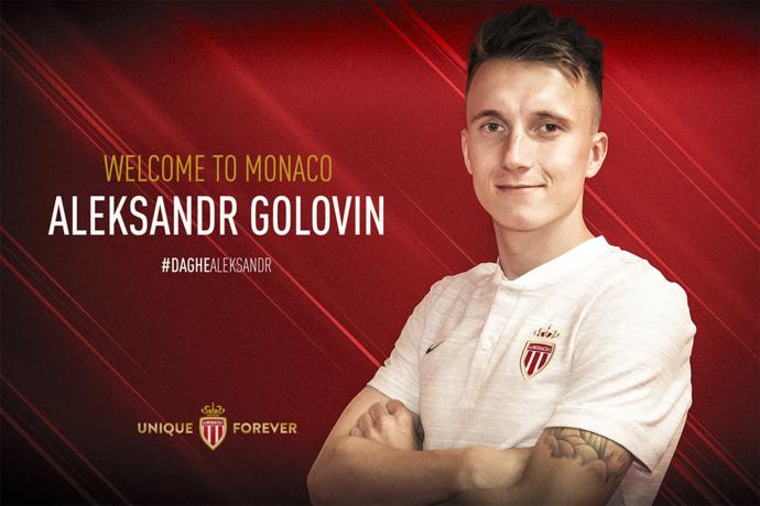 Η Μονακό ανακοίνωσε την απόκτηση του Γκολόβιν | tanea.gr