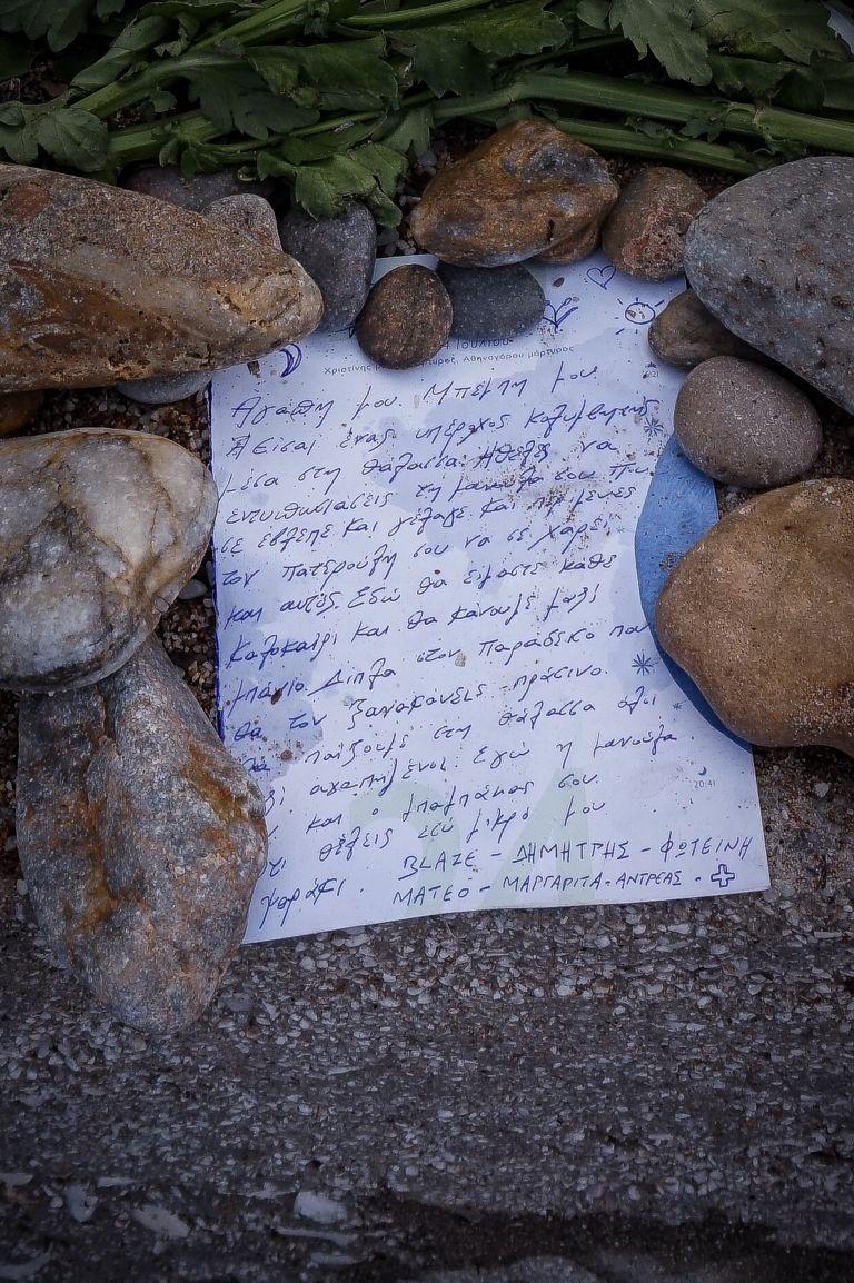 «Αντίο μπέμπη μας»: Οι τραγικοί γονείς αποχαιρετούν το μωρό τους | tanea.gr