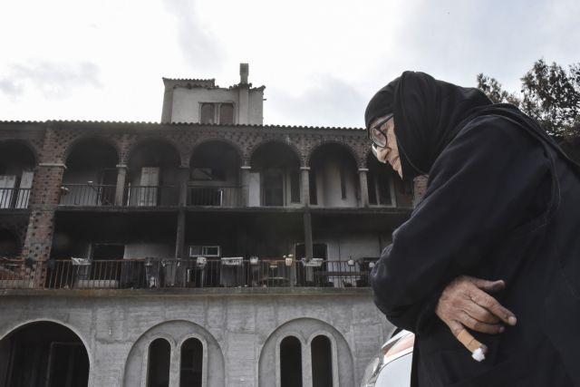 Η πυρκαγιά άφησε άστεγα 45 παιδιά   tanea.gr