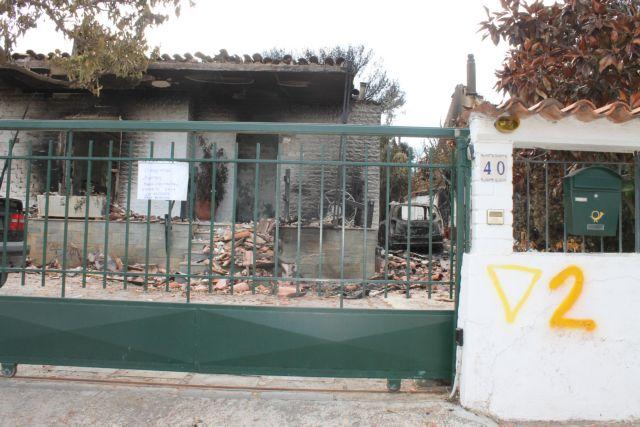 Εκεί όπου κατοικεί η θλίψη | tanea.gr