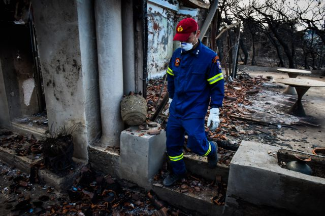 Στο πλευρό των πυρόπληκτων και της Πυροσβεστικής | tanea.gr