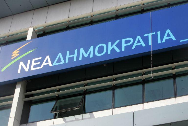 ΝΔ: Η κυβέρνηση χρειάζεται διακοπές και μακάρι να αποδειχθούν ανεπίστροφες   tanea.gr