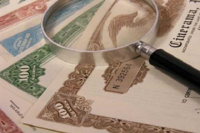 ΟΔΔΗΧ: Δημοπρασία τρίμηνων εντόκων γραμματίων 625 εκατ. ευρώ | tanea.gr