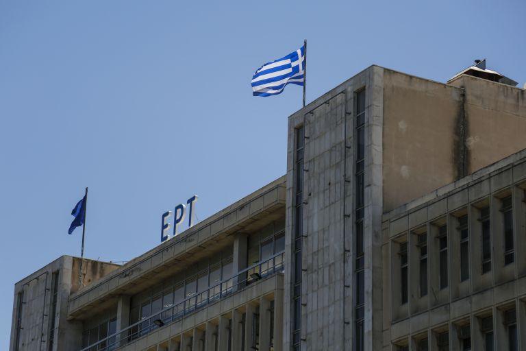Προς απόκτηση δικτύου ψηφιακών πομπών η ΕΡΤ | tanea.gr