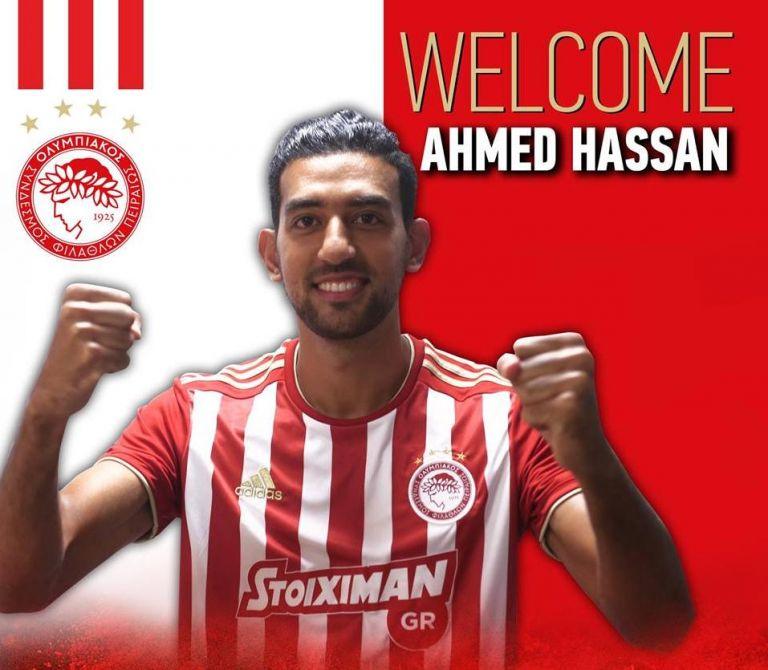 Υπέγραψε στον Ολυμπιακό ο Αχμέντ Χασάν | tanea.gr