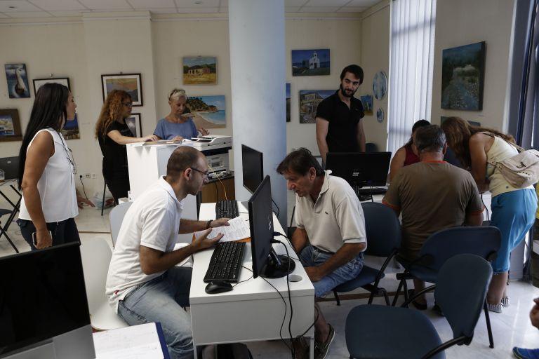 Στις 534 οι αιτήσεις πυρόπληκτων που υποβλήθηκαν την Τετάρτη | tanea.gr