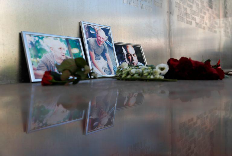 Ρωσία: Ερωτηματικά για τη δολοφονία των τριών δημοσιογράφων | tanea.gr