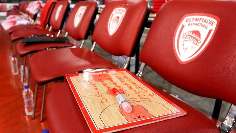 Μπάσκετ:  Στις 21/8 η «πρώτη» της νέας σεζόν στον Ολυμπιακό | tanea.gr