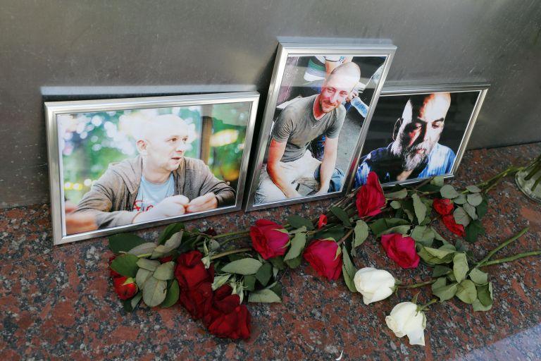 Μόσχα : Θύματα ληστείας οι τρεις Ρώσοι δημοσιογράφοι που σκοτώθηκαν | tanea.gr